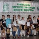 Награждение участников секции биологии