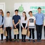 Природоград. Команда Кестеньгская СОШ