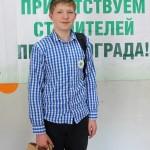 Природоград. Максим Машук. Кестеньгская СОШ