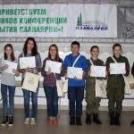 Лауреаты конференции  Открытия Паанаярви 2018 года
