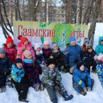 Детские саамские игры 2019