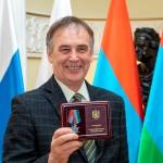 Бижон Александр Владимирович