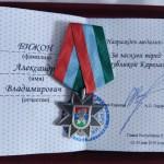 Медаль за заслуги перед Республикой Карелия