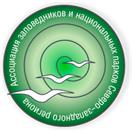 Юбилей Ассоциации заповедников и национальных парков Северо-Запада России