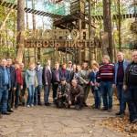 Участники совещания на природной тропе