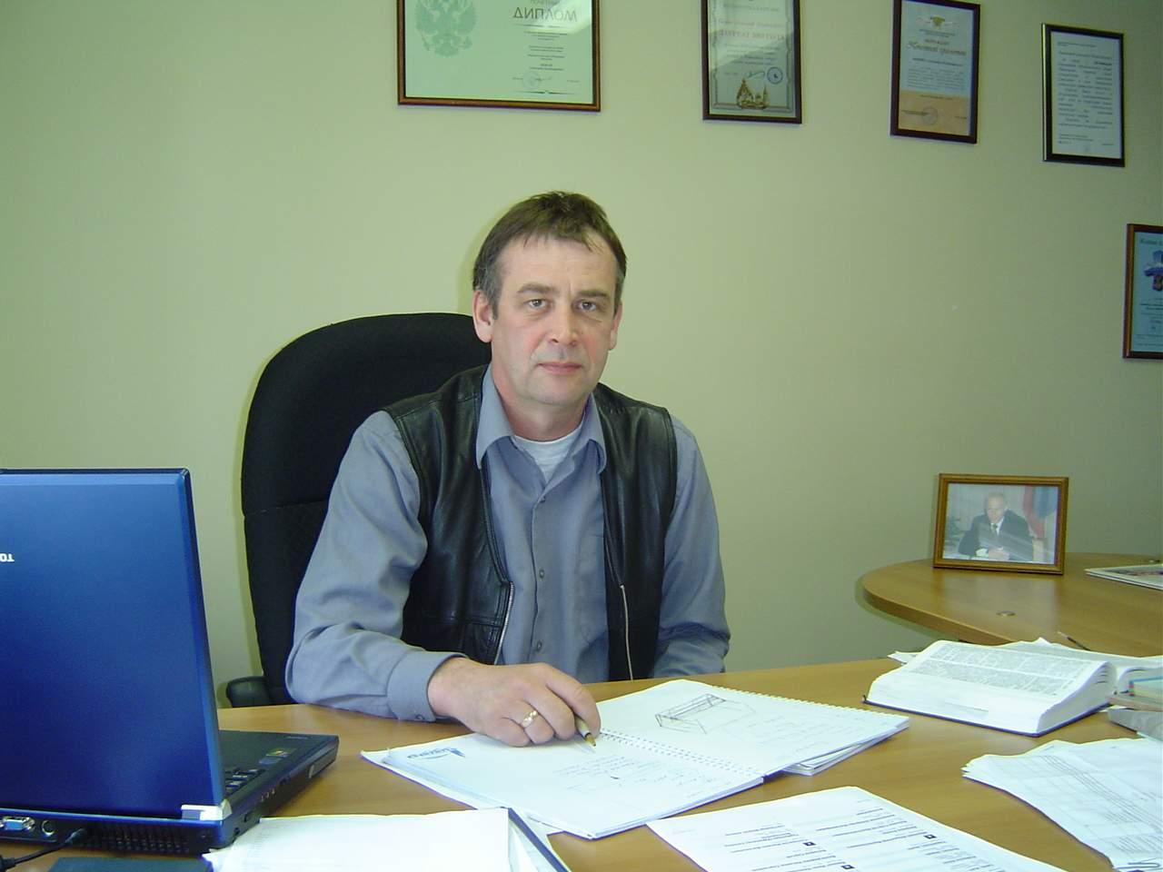 Александр Владимирович Бижон. 2004 год